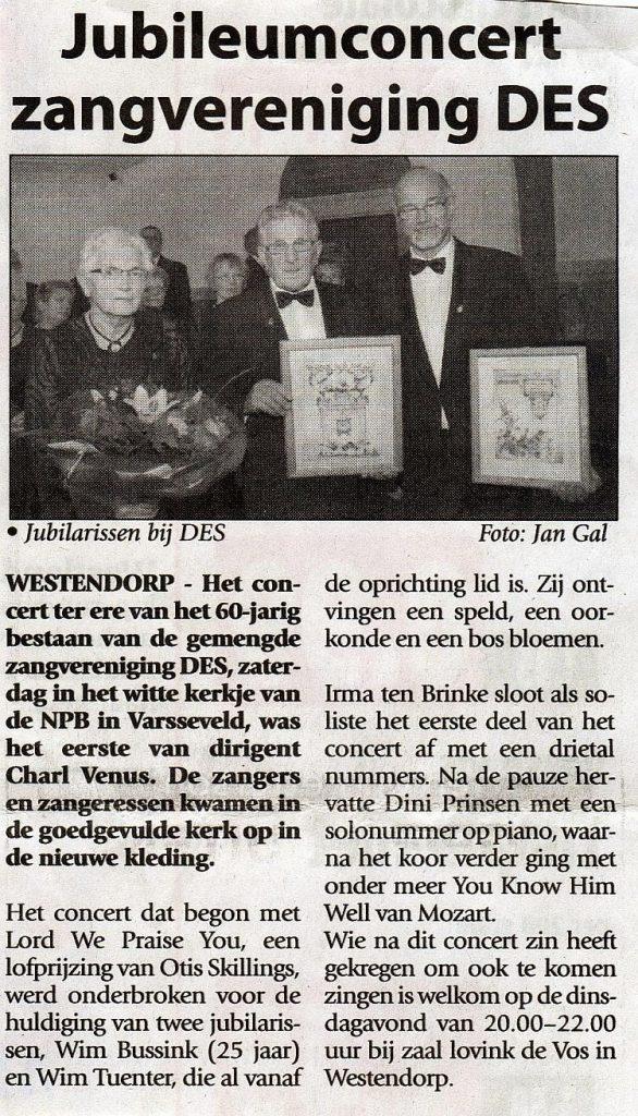 jubilarissen-Wim-T-en-Wim-B
